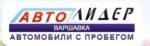Отзывы об автосалоне Автолидер Варшавка