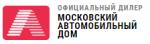 Отзывы об автосалоне Московский Автомобильный Дом