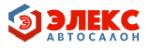 Отзывы об автосалоне Элекс в Москве