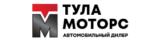 Отзывы об автосалоне Тула Моторс в Туле