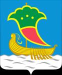 Герб Набережных Челнов