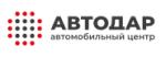 Отзывы про автосалон АВТОДАР