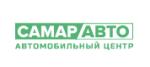 Отзывы об автосалоне Самар Авто в Самаре