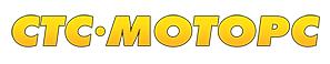 Отзывы об автосалоне СТС Моторс