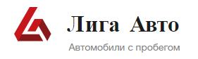 Отзывы об автосалоне Лига Авто в Москве