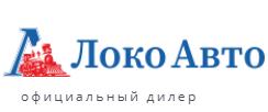 Отзывы об автосалоне Локо Авто в Новосибирске