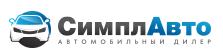 Отзывы об автосалоне Симпл Авто в Екатеринбурге