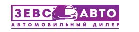 Отзывы об автосалоне Зевс Авто в Самаре
