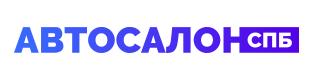 Отзывы об автосалоне Автосалон СПБ в Санкт-Петербурге