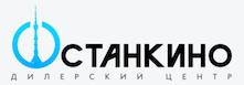 Отзывы об автосалоне ДЦ Останкино в Москве