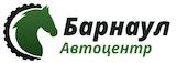 Отзывы об автосалоне АЦ Барнаул в Барнауле