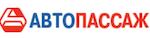 Отзывы об автосалоне Автопассаж в Кемерове