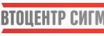 Отзывы об автосалоне Сигма в Краснодаре
