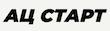 Отзывы об автосалоне АЦ Старт в Екатеринбурге