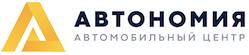 Отзывы об автосалоне Автономия в Москве