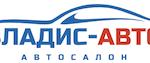 Отзывы об автосалоне Владис Авто в Челябинске