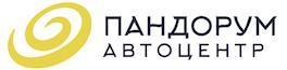 Отзывы об автосалоне Пандорум в Сургуте