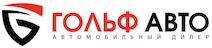 Отзывы об автосалоне Гольф Авто в Волгограде