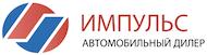 Отзывы об автосалоне Импульс в Тольятти