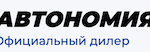 Отзывы об автосалоне Автономия в Красноярске