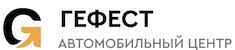 Отзывы об автосалоне Гефест в Санкт-Петербурге